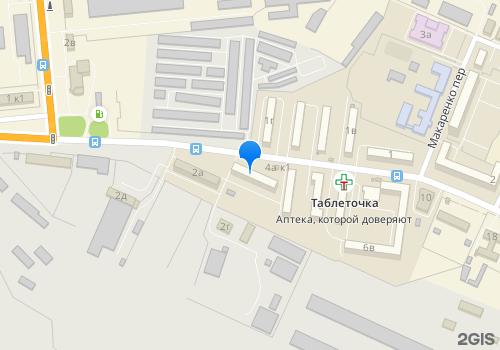 Макаренко улица, дом 4Б