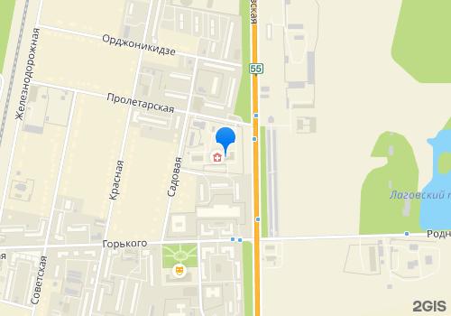 Львовская районная больница
