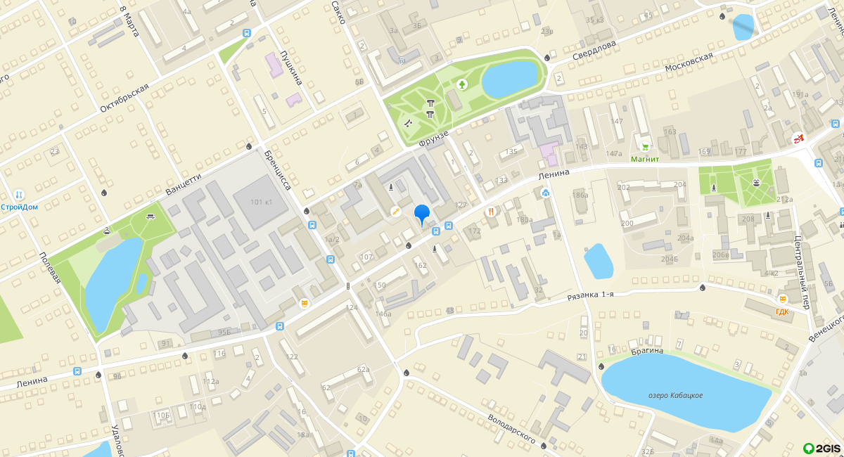 Сантехлюкс, сеть магазинов инженерной, бытовой сантехники и плитки