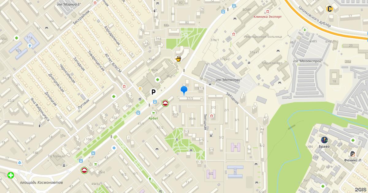Больница москва ленинский проспект 117 официальный сайт