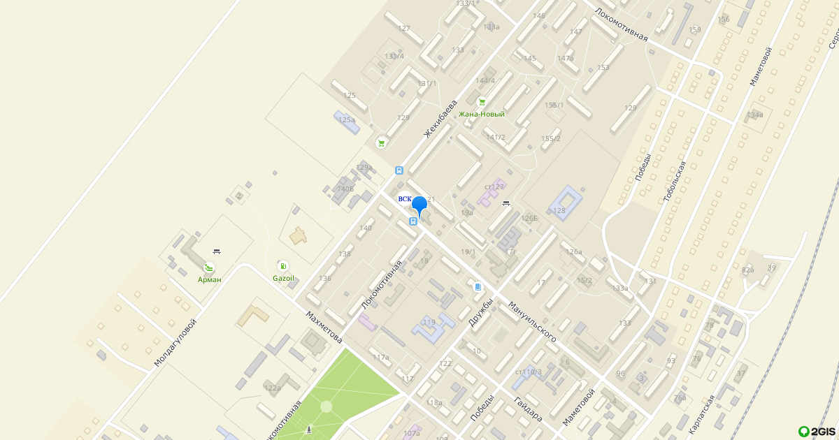 9422d8883570 D-Капитал, ТОО, сеть ломбардов, Караганда — Мануильского, 21а — адрес,  отзывы, телефон и фото