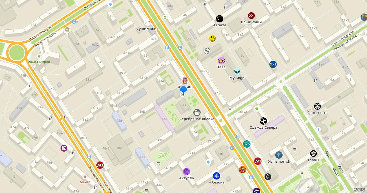 карта города москвы схема метро